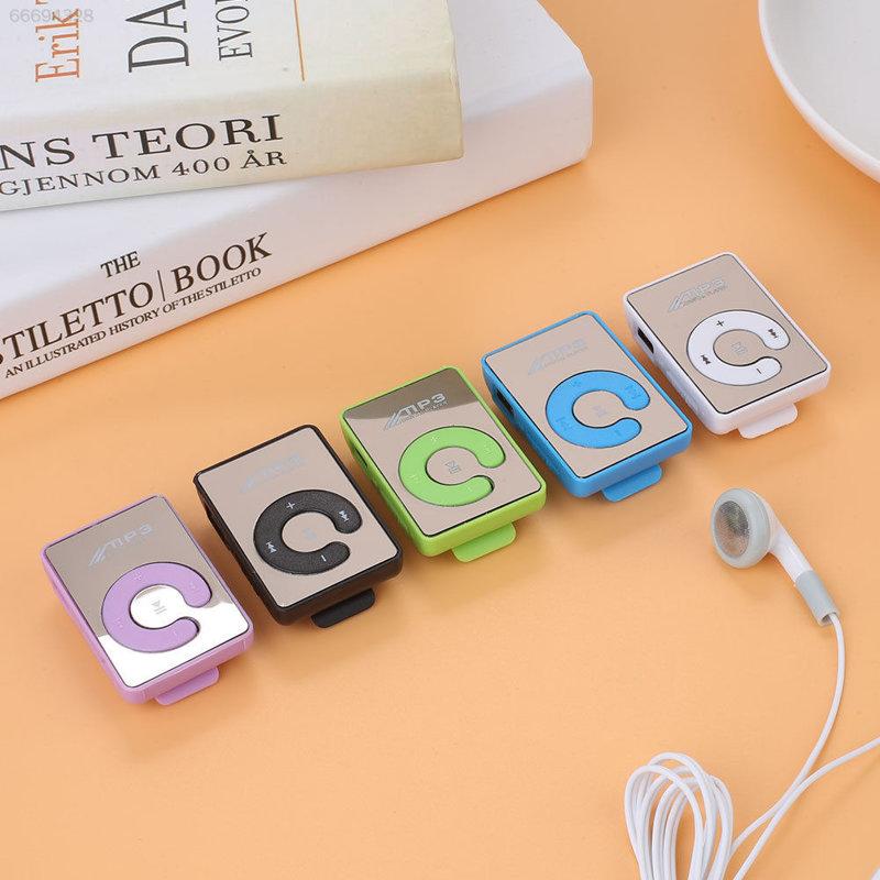 MP3 grotuvas Mirror